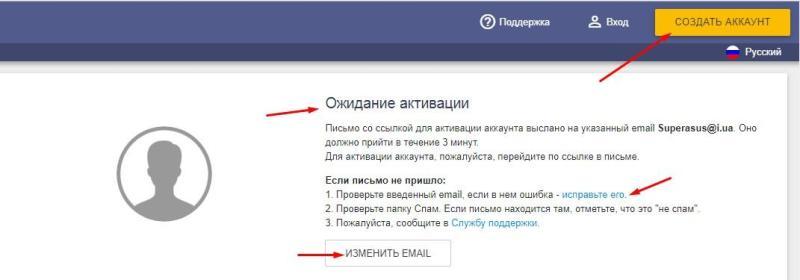 Globus inter com регистрация