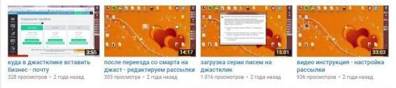 как youtube ставит значок на видео