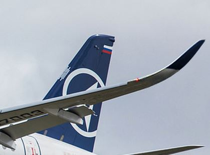 Resultado de imagen para SSJ-100 raked wingtips