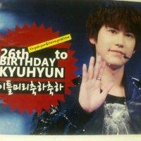 130201 Ryeowook's Twitter Update: D-2 (to) Kyu's birthday kyakya