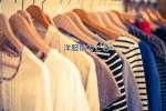 洋服捨てどきと罪悪感の少ない処分方法