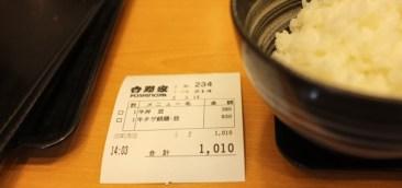 Yoshinoya Bill - Cheap!~