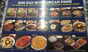 Kim_Dae_Mun_05