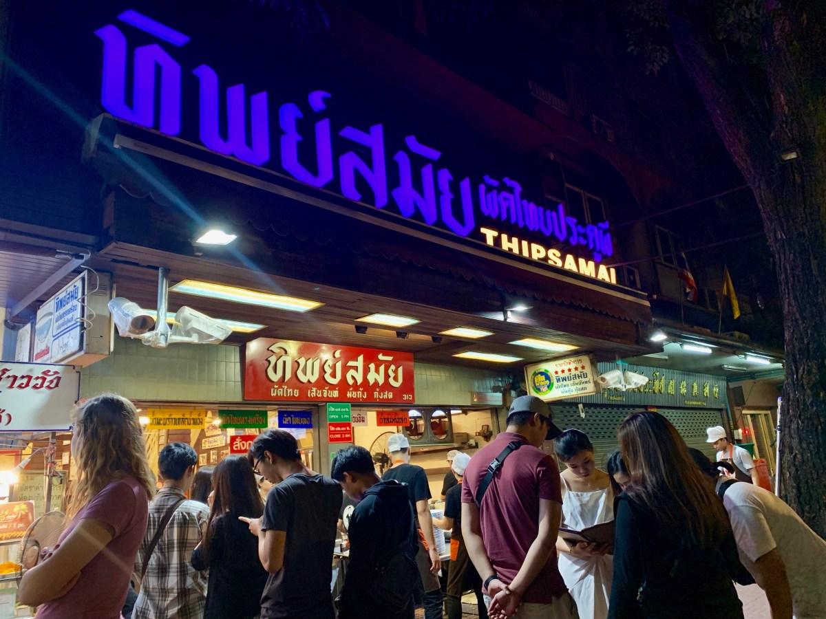 "Weltreise: Bangkok ""Thipsamai Pad Thai"" Außenansicht"