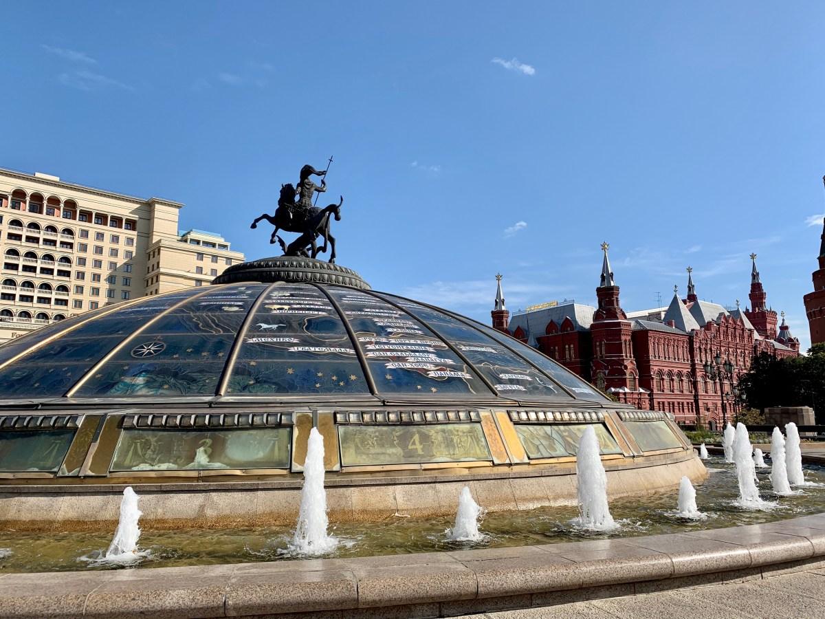 Moskau World Clock Fountain