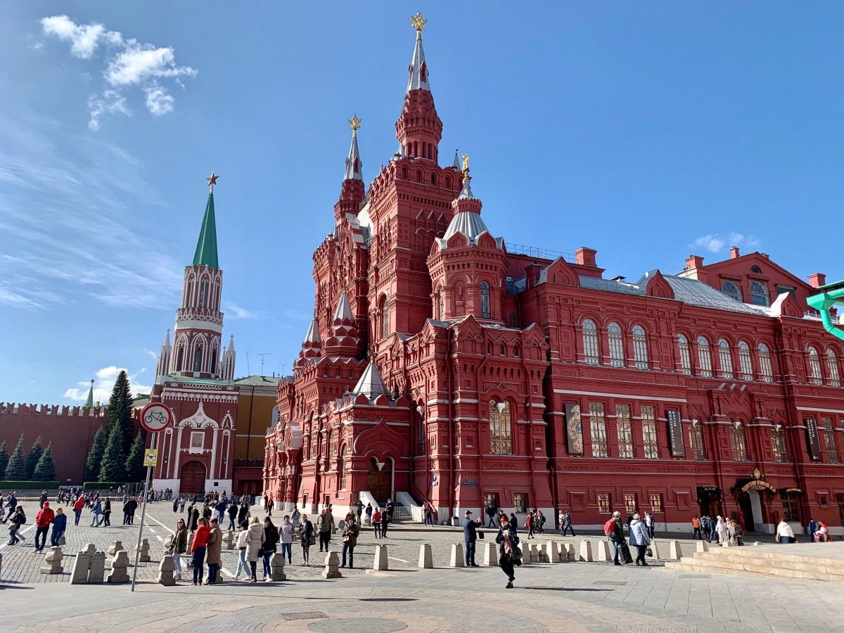 Moskau Staatliche Historische Museum