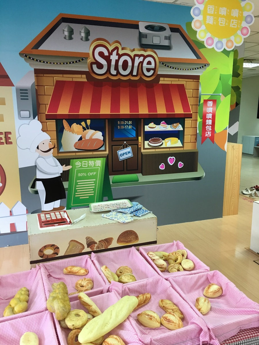 臺南市兒福中心-兒童館   Super Parents 超級爸媽   親子旅遊資訊最豐富的平臺