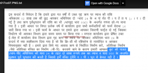 hindi pdf to word