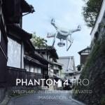 Phantom 4 ProとPhantom 4の違い。