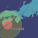 台風5号が直撃