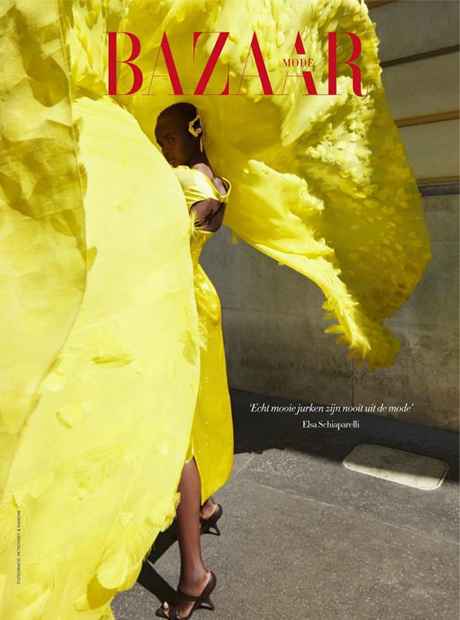 Editorials Akiima Harper S Bazaar Netherlands December