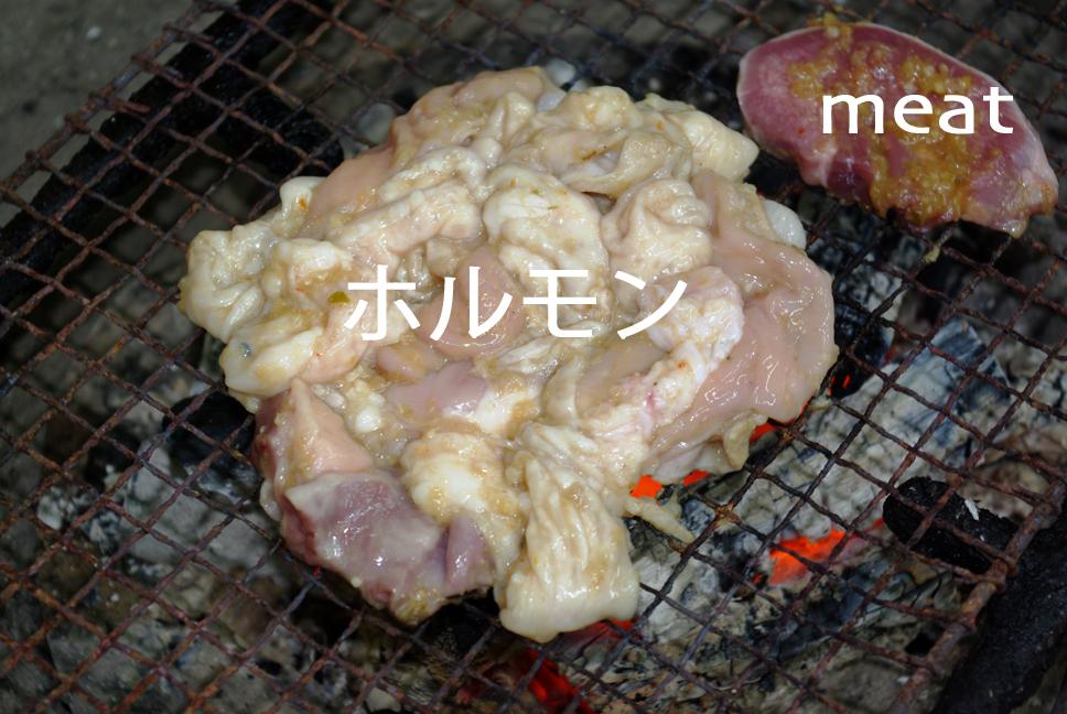 The 11 strangest foods I've eaten in Japan (3/6)