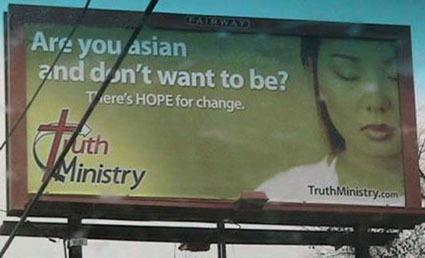 Tired of being Asian? Nope. (1/4)