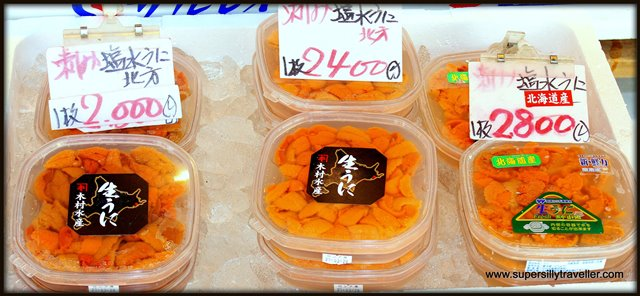 Hokkaido Sea Urchin or Uni