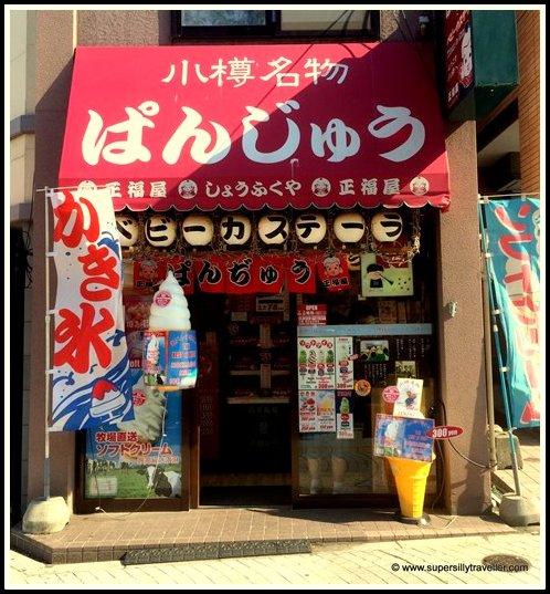 Panjyuu Hokkaido Soft Cream Otaru