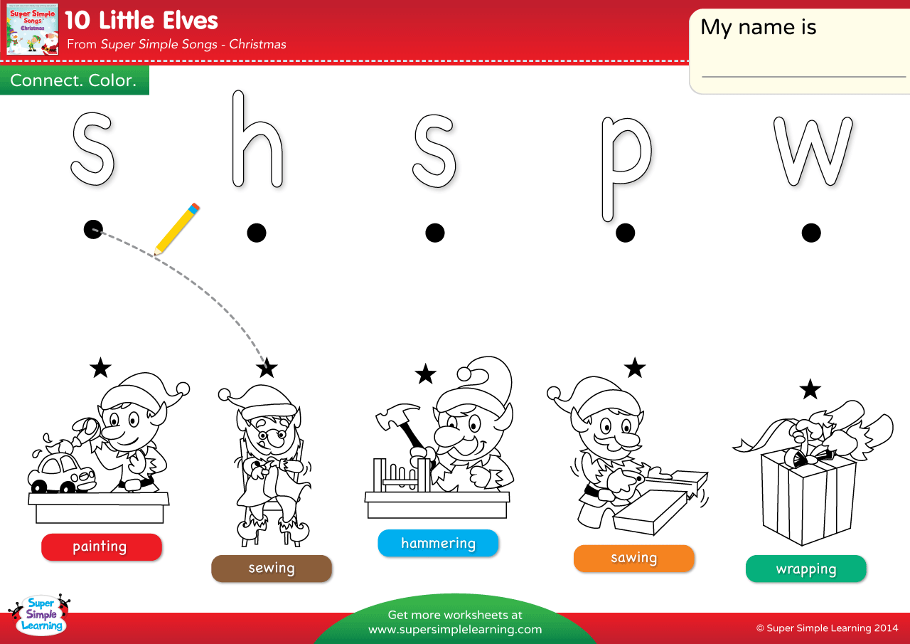 10 Little Elves Worksheet Lowercase Letter Matching