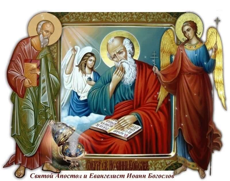 Какой сегодня праздник? 21 мая праздники в России и мире - Открытки с праздниками 21 мая 2019 ...