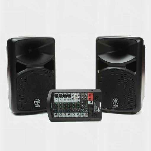 Yamaha Beige Speakers