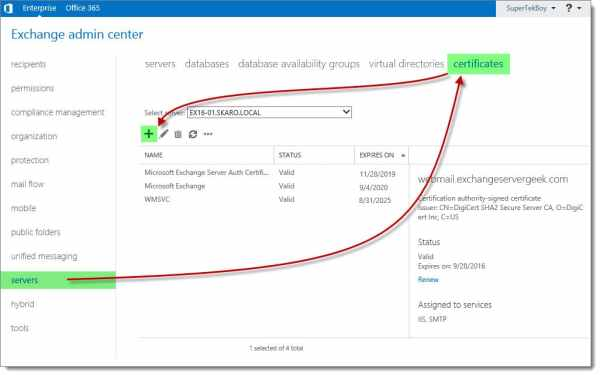Generate a Certificate Request in Exchange 2016 A2