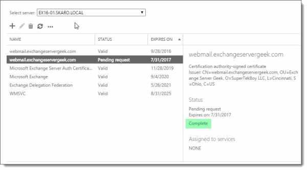 Renewing an Exchange certificate 5