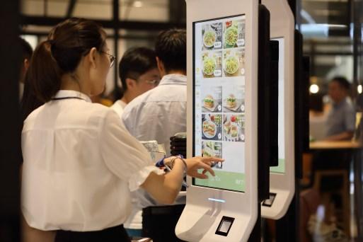 - 1 Self service kiosk - 1