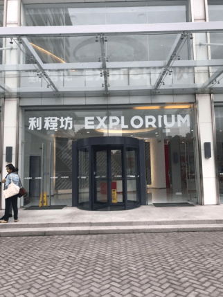 Explorium Retail Lab