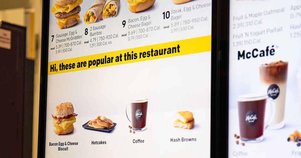 McDonald's compra empresa de inteligência artificial