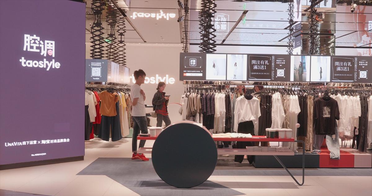 Plataforma de e-commerce Taobao abre loja