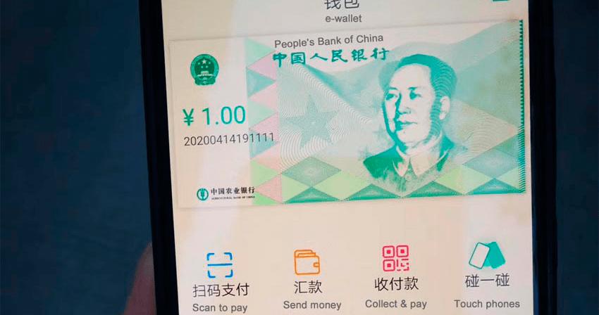 Banco Central da China testa moeda digital