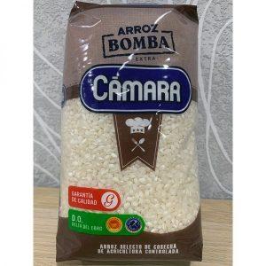 Arroz bomba (Supertomate - Tienda online)