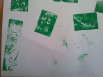linocoucousession (1)