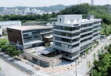 Intellian Research & Development Center