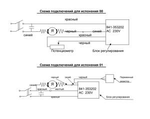 Схема электрических соединений ФМ-32.1900Э исп. 00 и 01