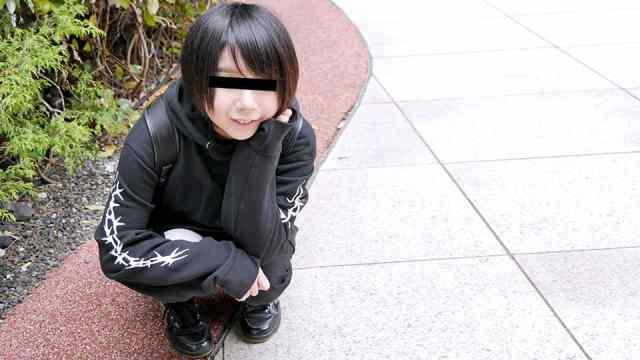 天然むすめ 081721_01 ショートヘアの似合うエッチが大好きな素人娘をゲットしました 櫻野響
