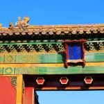 Forbidden City in Beijing a highlight of any holiday to China