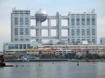 Fuji TV building in Japan