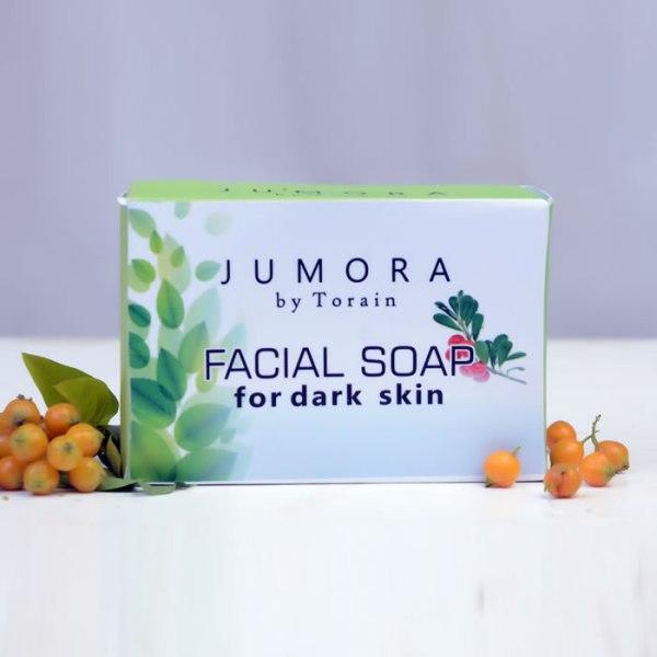 Jumora Facial Soap For Dark Skin