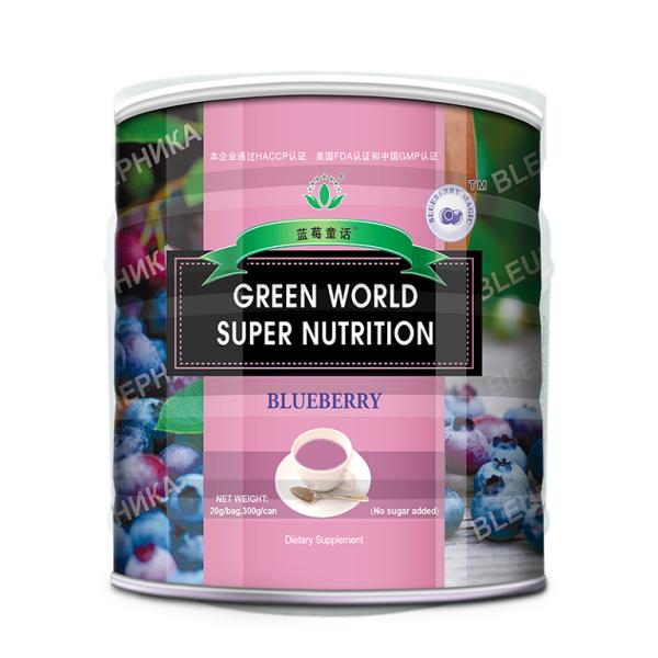 super nutrition 2 1