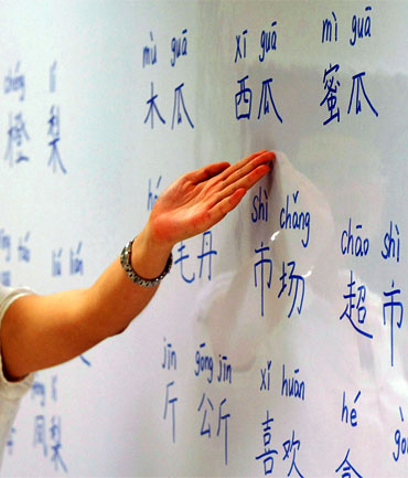 belajar basic mandarin