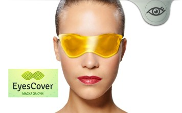 Eyes Cover Eye Mask
