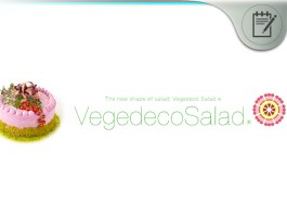Vegedeco Salad Review
