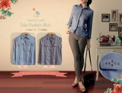 JF10462 - bhn katun denim - ecer@61 - seri4pc 220rb