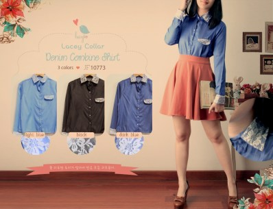 JF10773 - ecer@61 - seri6pc 330rb - katun denim