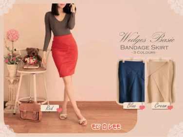 Wedges Basic Bandage Skirt - ecer@55rb - seri3w 150rb bhn wedges - ad sleting belakang - fit to L