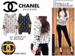 Chanel Pullover - ecer@54rb - seri4pcs 192rb - Spandex Licin + Patch Beludru - fit to XL