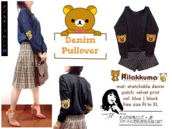 Rilakkuma Denim Pullover - 2w blue&black - ecer@55 - seri4pcs 200rb - stretch denim + velvet patch - fit to XL
