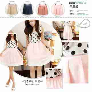 White Fairy Combine Skirt - ecer@57rb - seri4w 204rb - bhn twistcone full furing + blkg karet - fit to L - P+-48cm