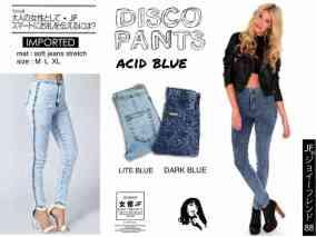 RESTOCK LAGI! BEST SELLER! (IMPORT) Disco Pants - ecer@135rb - seri3uk(M-L-XL) 390rb - Jeans Stretch