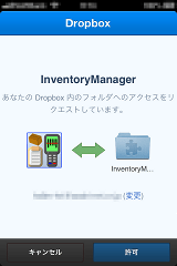dropbox-small