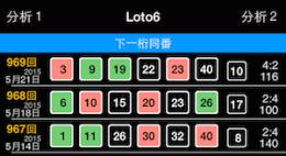 eLoto134_10